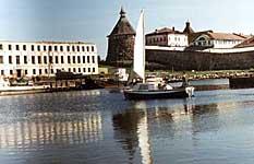 Занятия СМК в бухте Благополучия на яле «Сомнение». 1999 г.