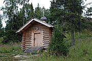 Часовня на месте захоронения сщмч. Петра (Зверева)