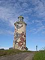 Жижгинский маяк