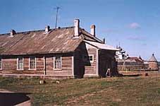Барак на Соловках, в котором находилась квартира С.В.Морозова