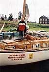 Ученик СМК на яхте «Ася» (в монастырском доке). 2002 г.