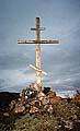 Крест на о-ве Голомянный Боршовец