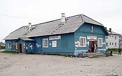Барак УСЛОН на Заозерной ул.