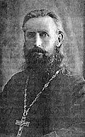 Протоиерей Петр Белавский. В лагере на Соловках был в 1930-1932 гг.