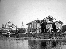 Фото С.М.Прокудина-Горского. 1910-е гг.