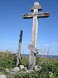 Илл. 4. Крест № 2 (на заднем плане) и крест № 3
