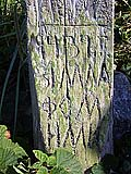 Илл. 5. Крест № 2 (фрагмент)