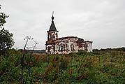 Храм в Конде