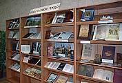 Выставка литературы о Соловках