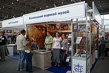 Экскурсоводы и члены ТСМ во время фестиваля