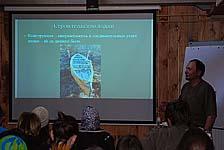 А.Шутихин рассказывает об особенностях конструкции