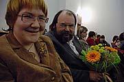 С.Л.Тюкина и В.Н.Матонин — радостные представители авторского коллектива