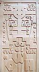 Фрагмент одного из поклонных крестов