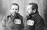 Валентин Павлович Дягилев