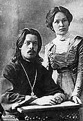 Священник Димитрий Флерин. Умер в 1928 г. на Соловках