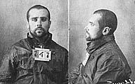 Сергей Александрович Грабовский