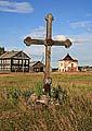 Копия Петровского креста