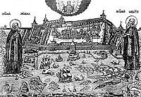 Илл.1. Гравюра нач. XVIII в. «Прп. Зосима и Савватий Соловецкие с монастырем»