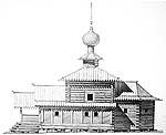 Илл.4. Графическая реконструкция Андреевской церкви А.В.Ополовникова 1972 г.