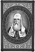 Патриарх Иосаф I