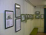 Выставка в Онежском музее