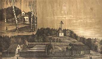 Макариевская пустынь. Литография 1884 г.