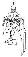 Икона Богоматери Боголюбской с Житием преп. Зосимы и Савватия. 1545 г.