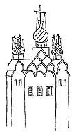 Преподобные Зосима и Савватий с монастырем у их ног. Начало XVIII в.