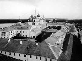Вид монастыря с северо-западной стороны. Фото Я.Лейцингера к. XIX в.