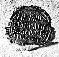 Печать Соловецкого монастыря, которая ставилась на документы, отправлявшиеся на Мурман. XVIII в.