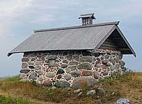Монастырская постройка XVI в. Реставрация. Фото 2005 г.