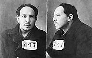 Сергей Николаевич Покровский