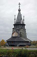 Храм у Повенчанской лестницы. Фото 2006 г.