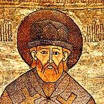 Свт. Филипп Митрополит. Покров надгробный. Конец XVII – начало XVIII в. Московский Кремль