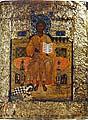 Спас на престоле с припадающим свт. Евфимием, архиепископом Новгородским. Вторая половина XVI в. Икона из Соловецкого монастыря