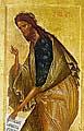 Св. Иоанн Предтеча. Фрагмент. Около 1497 г. Деисусный чин иконостаса Успенского собора Кирилло-Белозерского монастыря.
