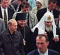 Президент, наместник и патриарх. Лето 2001 г. Фото Д.Константинова