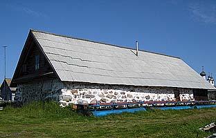Здание салотопенного завода