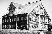 Дом Захарьевых в Толвуе. Фото 1936 г.