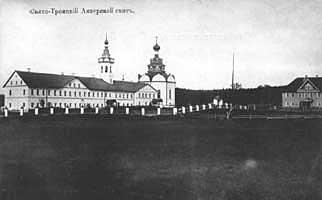Фото Свято-Троицкого Анзерского скита нач. ХХ в. (открытка Соловецкого монастыря)