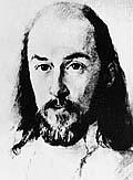 Иерей Анатолий Жураковский. Расстрелян в Карелии 3 декабря 1937 г.