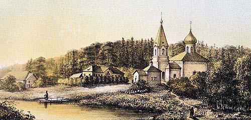 Савватиево