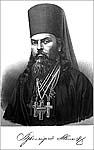 Архимандрит Александр