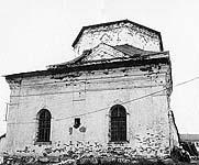 Илл. 12. Восточный фасад церкви (до реставрации)
