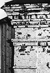 Илл. 13а. Карниз на фасаде церкви