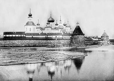 Фото Я.Лейцингера, 1899