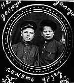 В ремесленном училище 1940-е гг.