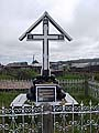 Крест в с. Лямца Онежского района Архангельской обл., поставленный в память победы над англичанами в 1855 г. Фото Донской гимназии 2001 г.