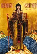 Св. Феодорит Кольский, просветитель лопарей. Современная икона