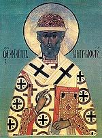 Свт. Филипп, митрополит Московский. Современная икона